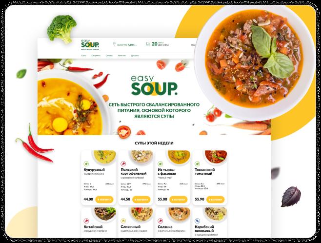 Кейс Easy Soup